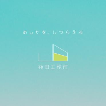 ushiroda1