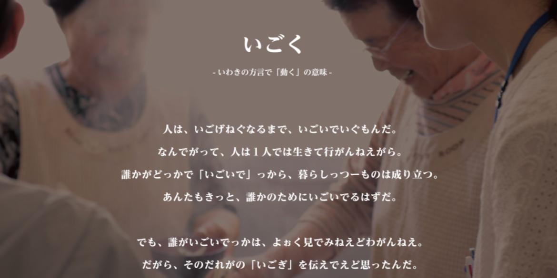 スクリーンショット 2019-06-18 10.38.06