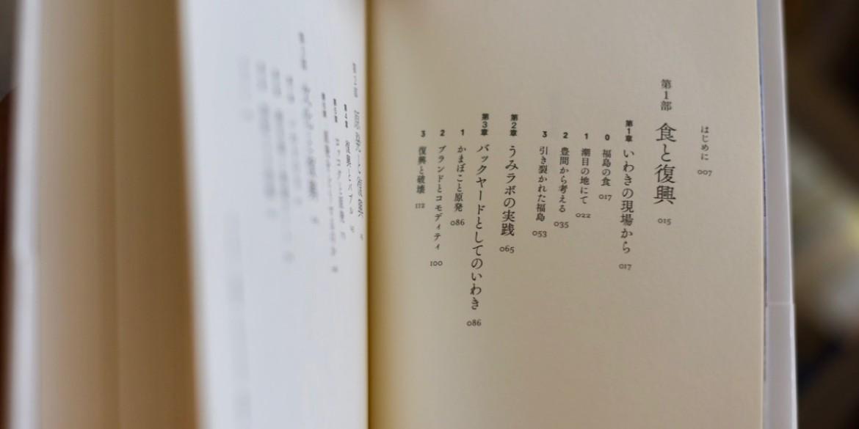 HRS_9448 (1)